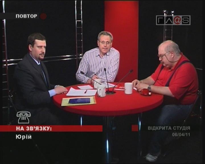 Интернет и политика