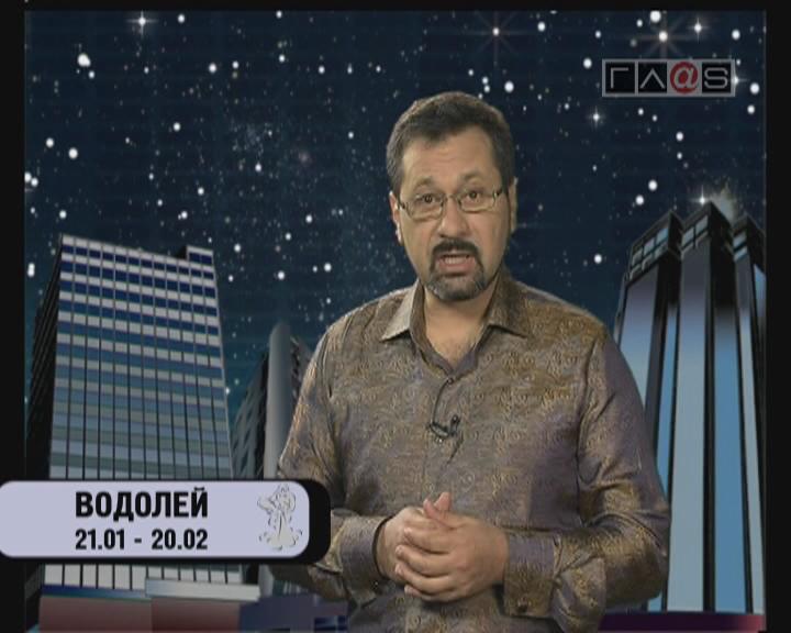 Лунный календарь на 14 апреля 2011