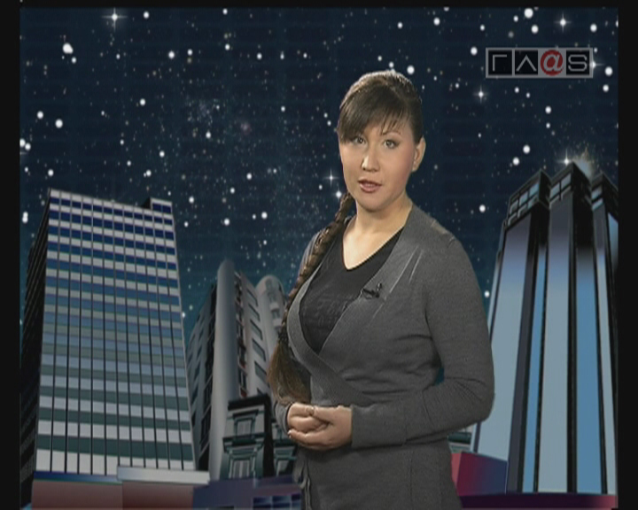 Лунный календарь на 17 апреля 2011