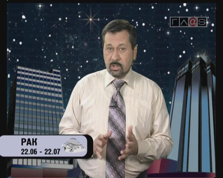 Лунный календарь на 21 апреля 2011