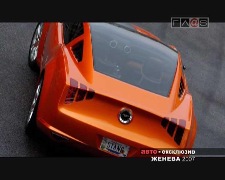 Концепты «Giugiaro» на автосалоне «Женева-2007»