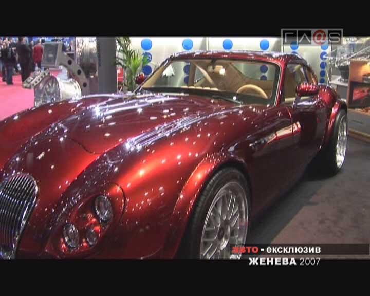 Шедевры «Wiesmann» на автосалоне «Женева-2007»