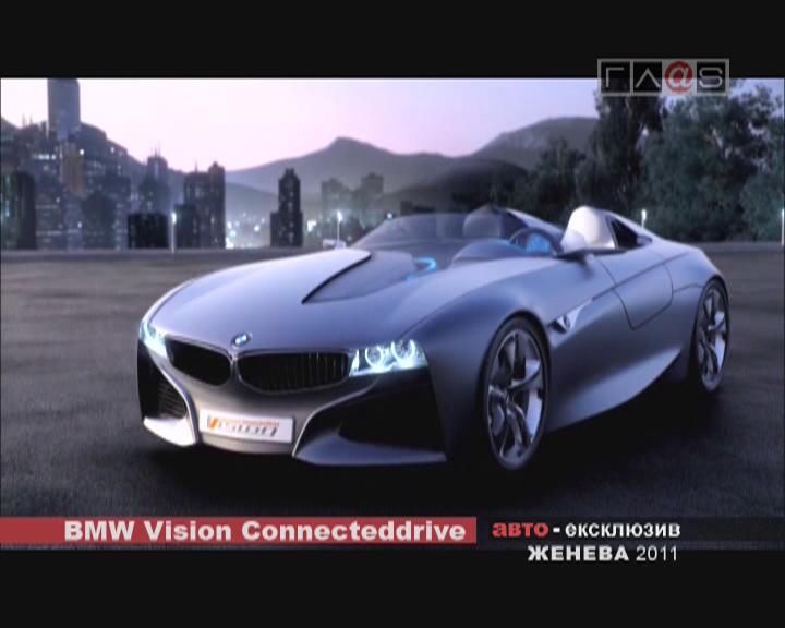 Тачилы из Страшного будущего :) The 81st Geneva International Motor Show part 2