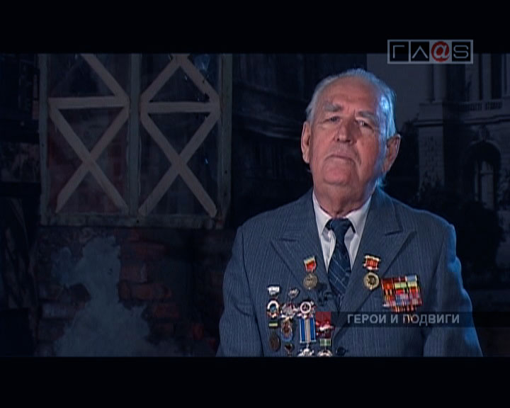 Как это было…Абрамов Игорь Васильевич
