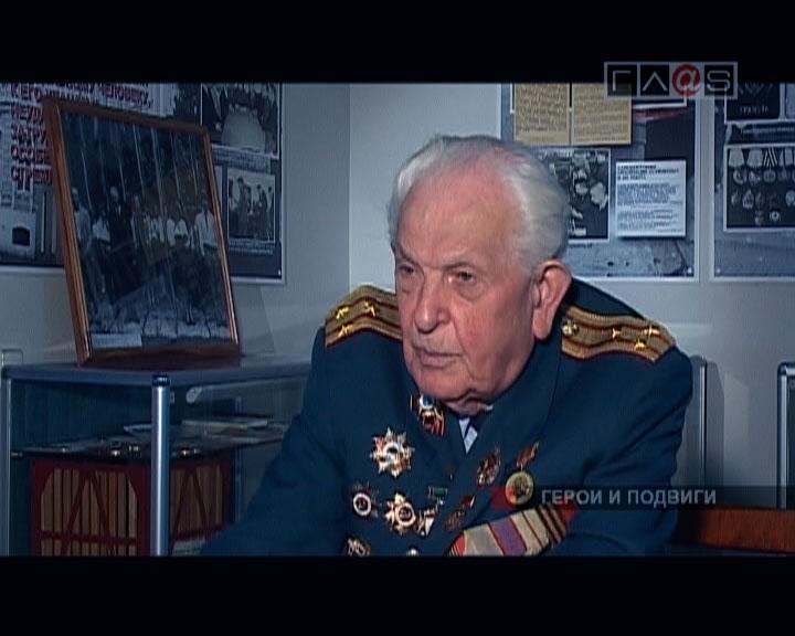 Как это было… Василий Давиденко