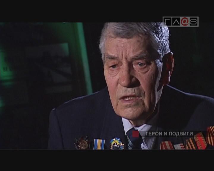 Маленко Иван Александрович