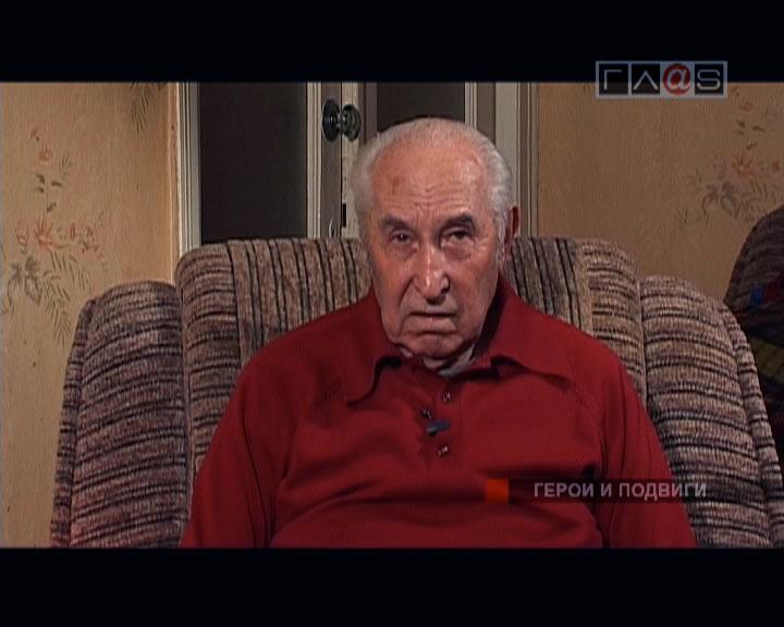 Юрий Степанович Никандров 1-ая часть