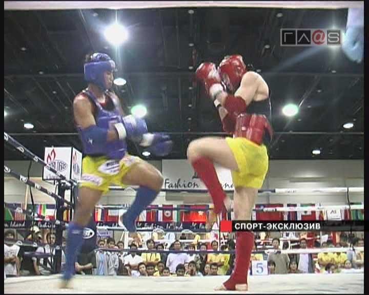 Чемпионат мира по таиландскому боксу 2007 //часть 7