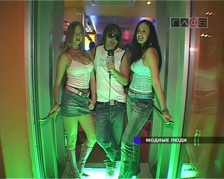 MOJO — смешение красок // 29 апреля 2005 года