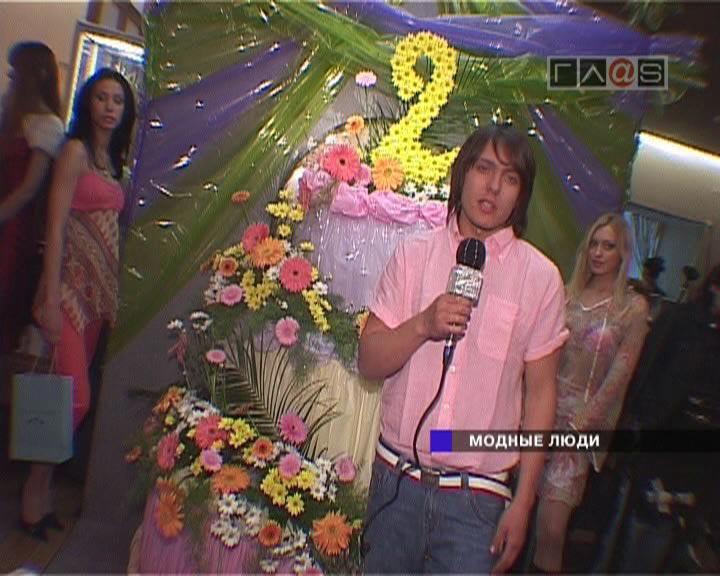 Сказочная страна YOKOHAMA // 30 апреля 2005 года