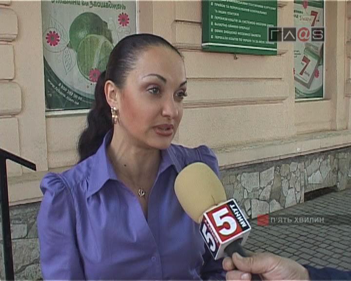 День банковского работника в Украине