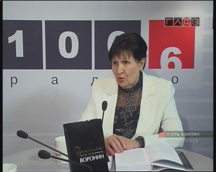 Вера Ивановна Ветрова. Торговая марка «Воронин»