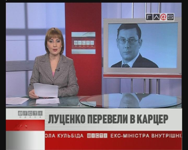ФЛЕШ-НОВОСТИ за 04 мая 2011