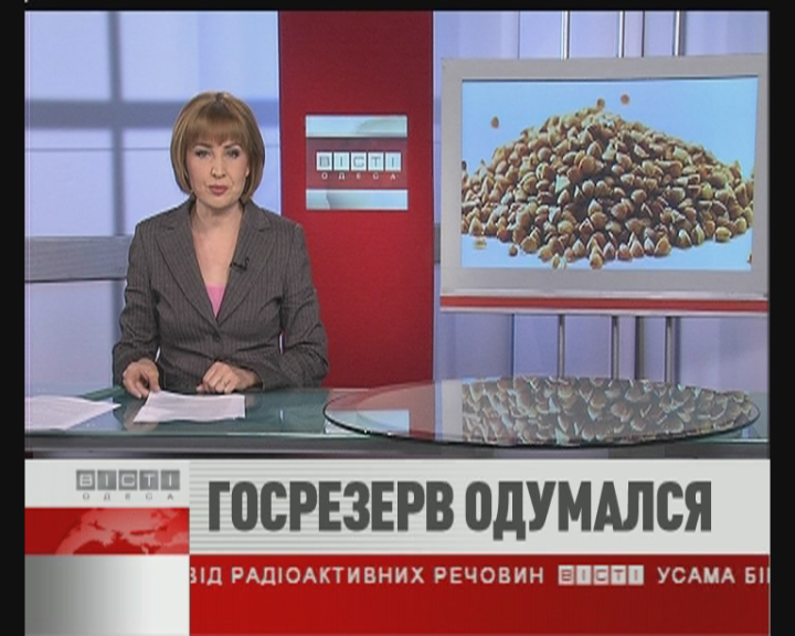 ФЛЕШ-НОВОСТИ за 06 мая 2011