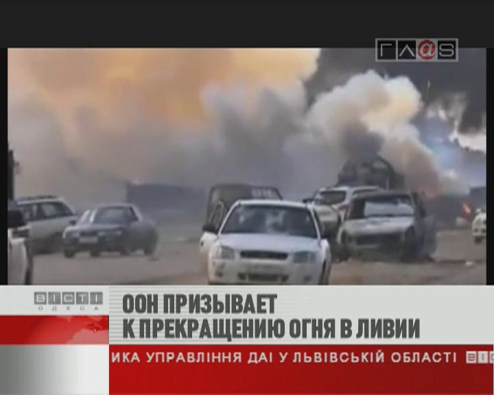 ФЛЕШ-НОВОСТИ за 10 мая 2011