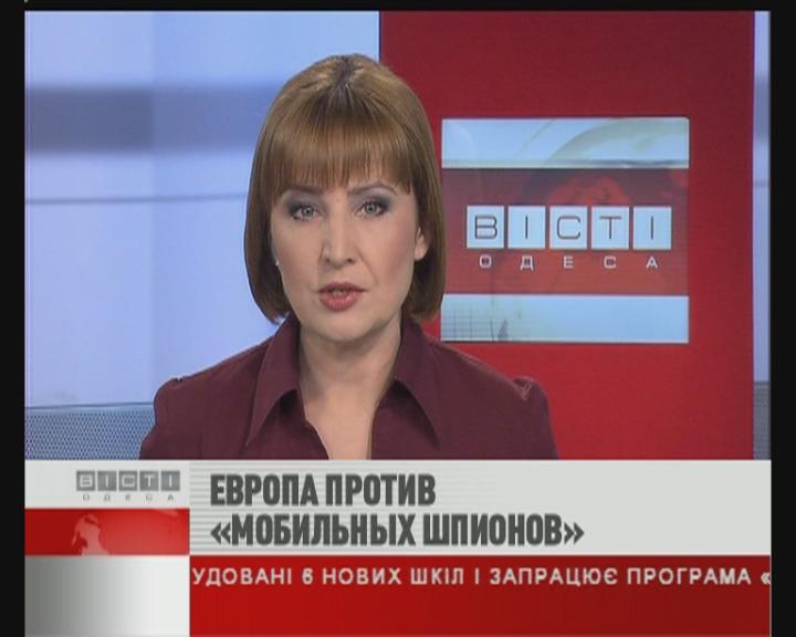 ФЛЕШ-НОВОСТИ за 16 мая 2011