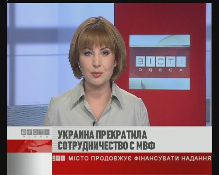 ФЛЕШ-НОВОСТИ за 17 мая 2011