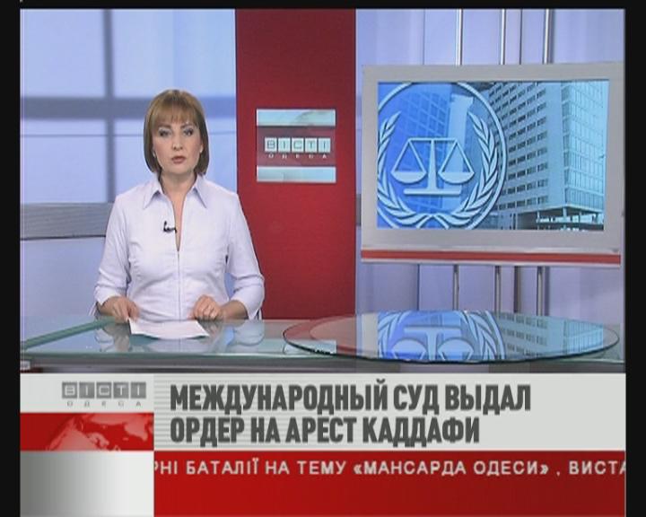 ФЛЕШ-НОВОСТИ за 18 мая 2011