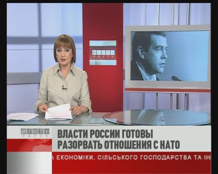ФЛЕШ-НОВОСТИ за 19 мая 2011
