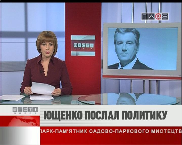 ФЛЕШ-НОВОСТИ за 20 мая 2011