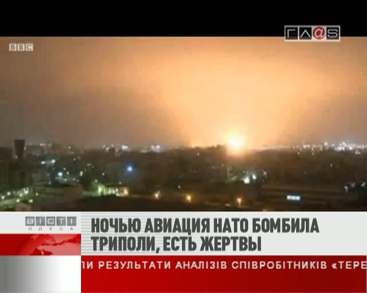 ФЛЕШ-НОВОСТИ за 24 мая 2011