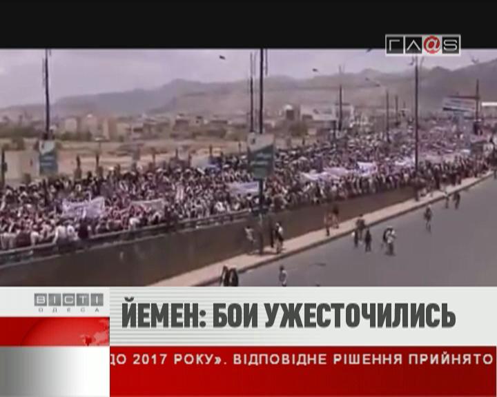 ФЛЕШ-НОВОСТИ за 26 мая 2011
