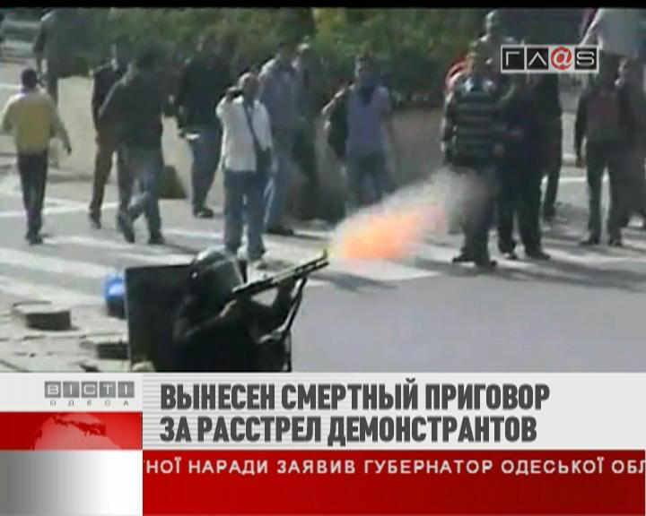 ФЛЕШ-НОВОСТИ за 23 мая 2011