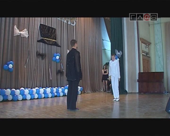 «Мистер Академии-2011»