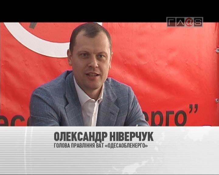 Украину ожидает очередное повышение тарифов на электроэнергию