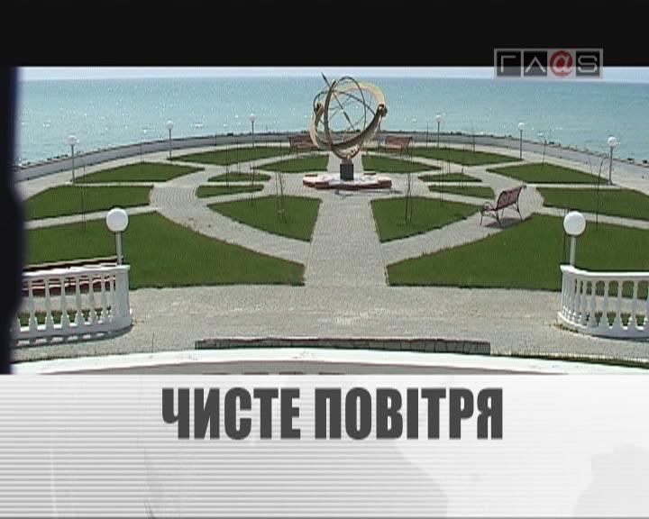 Лучший на Юге Украины