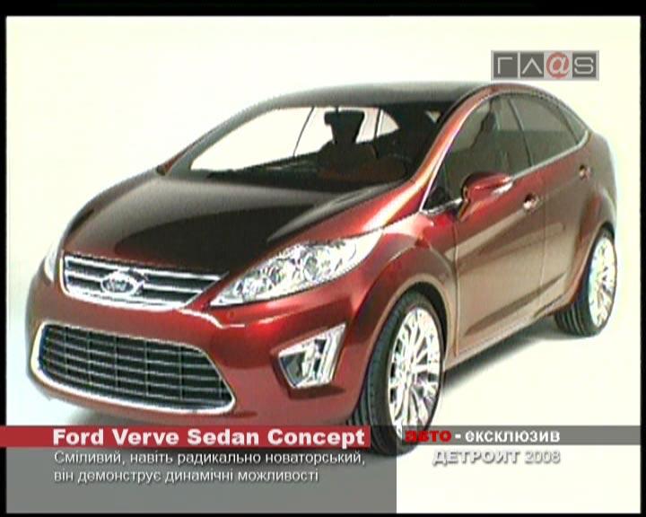 Detroit motor show 2008 // Ford