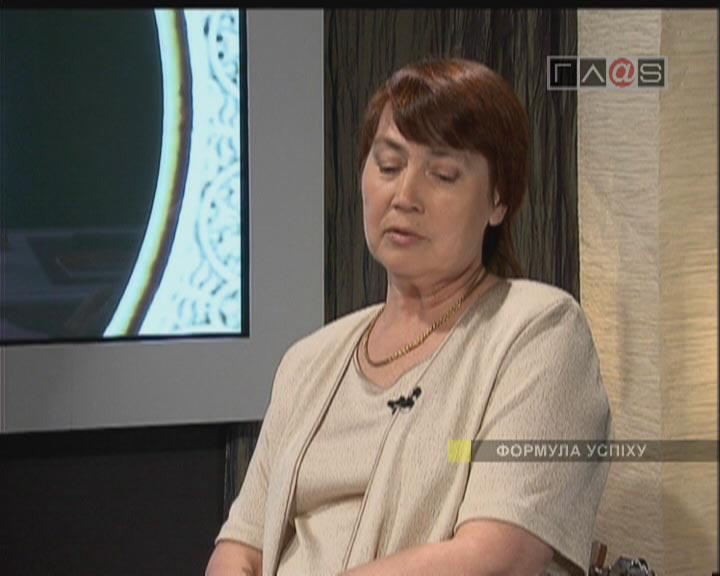 Татьяна Ракитская