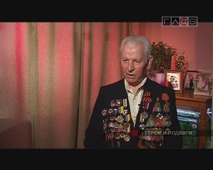 Ногаец Иван Демьянович