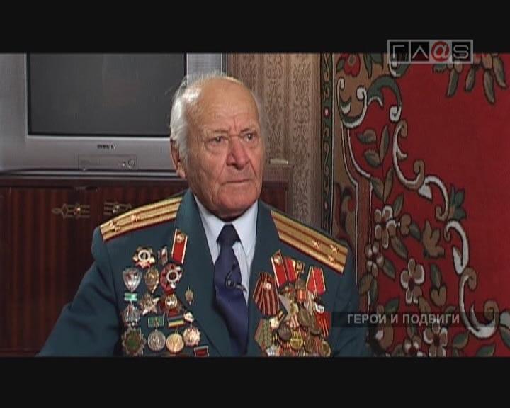 Кривенко Леонид Прокофьевич