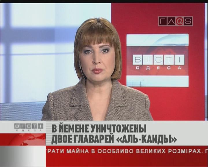 ФЛЕШ-НОВОСТИ за 05 мая 2011