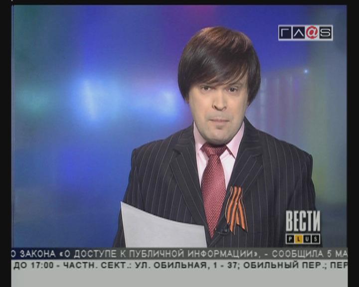 В четверг, 5 мая, был обнародован Указ Президента Украины Виктора Януковича