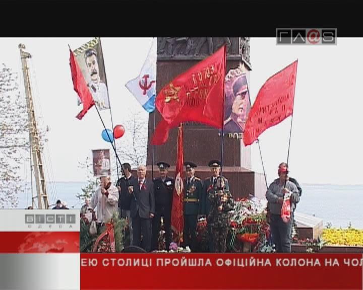 ФЛЕШ-НОВОСТИ за 09 мая 2011