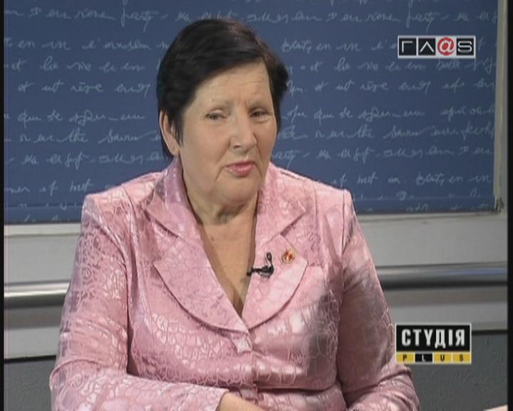 Валентина Гаманюк. Суворовская районная организация товарищества инвалидов