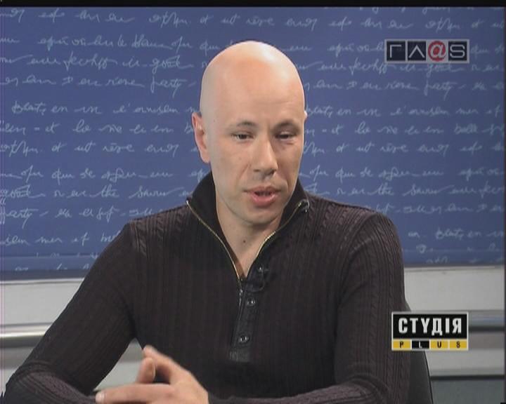 Александр Кушнир. Активист инвадвижения
