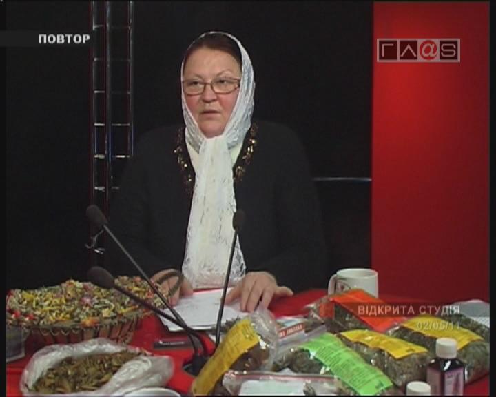 Православная фитотерапия //02 мая 2011