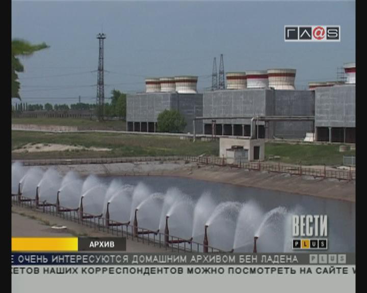 11-го мая на Южно-Украинской АЭС зазвучат сирены с целью проверки систем оповещения