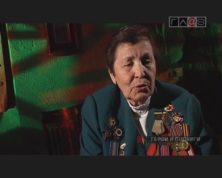 Герасименко Александра Михайловна