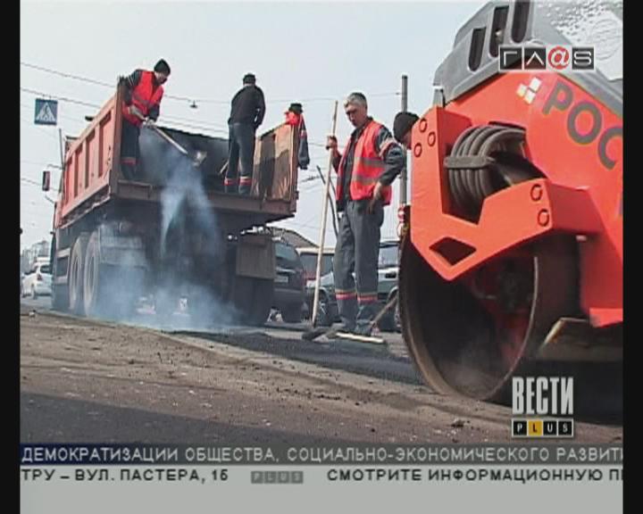 Ремонтные работы по приведению улиц и магистралей Одессы в порядок продолжаются.