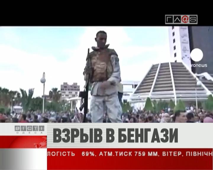 ФЛЕШ-НОВОСТИ за 02 июня 2011