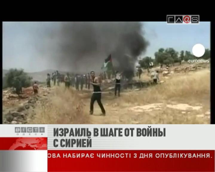 ФЛЕШ-НОВОСТИ за 06 июня 2011