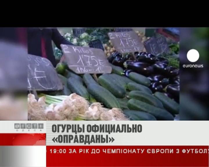 ФЛЕШ-НОВОСТИ за 10 июня 2011