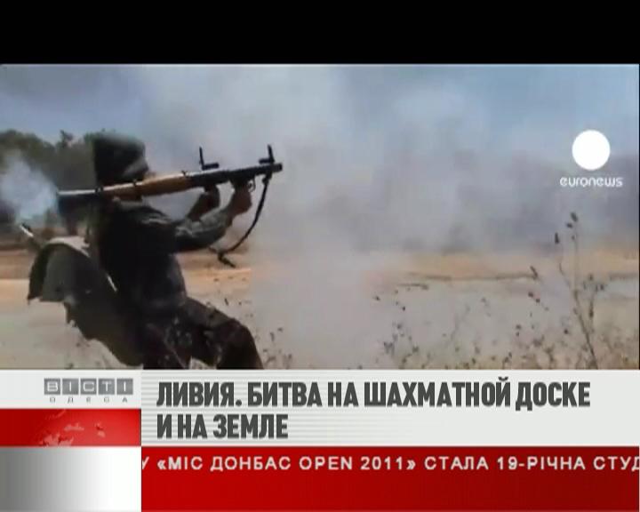 ФЛЕШ-НОВОСТИ за 13 июня 2011