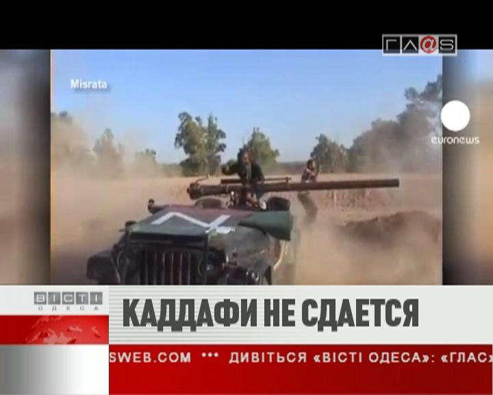 ФЛЕШ-НОВОСТИ за 15 июня 2011