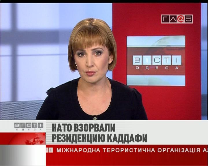 ФЛЕШ-НОВОСТИ за 16 июня 2011