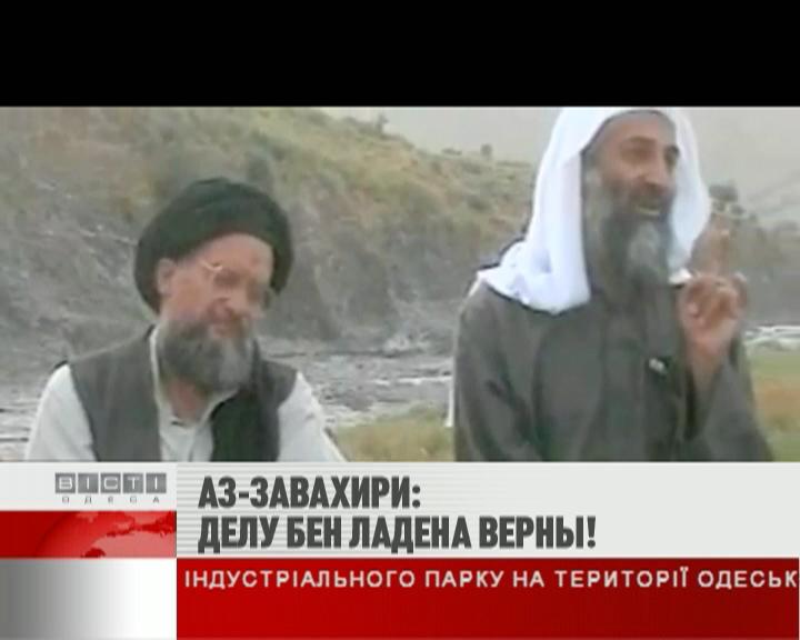 ФЛЕШ-НОВОСТИ за 17 июня 2011